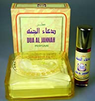 Dua Ul Jannah Roll-on – Alcohol Free Arabian Perfume Oil