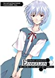 Neon Genesis Evangelion: The Shinji Ikari Raising Project Volume 5