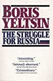 img - for The Struggle for Russia book / textbook / text book