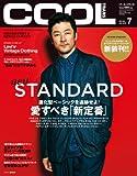 COOL TRANS (クール トランス) 2012年 07月号 [雑誌]