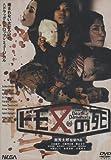 ドモ又の死 [DVD]