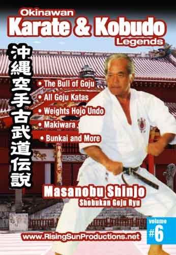 Masanobu Shinjo Shobukan Goju Ryu