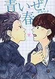 コミックス / ナカマチ のシリーズ情報を見る