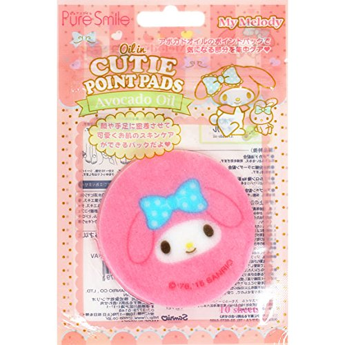 [My Melody] Oil-in Pack 10 pieces - 1