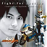 Fight For Justice - Individual-System NAGO ver.