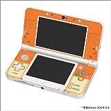 レトロゲームスキンシール G&W for New 3DS LL