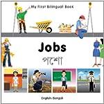 My First Bilingual Book - Jobs: Engli...