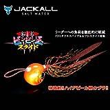 JACKALL(ジャッカル) ルアー 鉛式 ビンビン玉 スライド 80g オレンジオレンジ/コーラオレンジフレーク