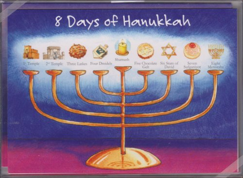 8 Days of Hanukkah Cards(12 Cards)