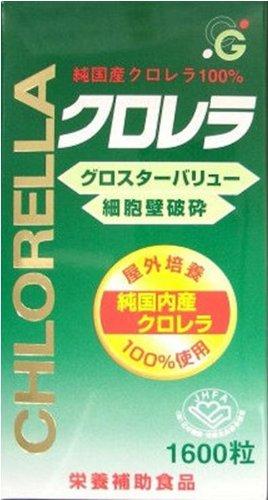 沖縄物産 クロレラグロスターバリュー 1600粒