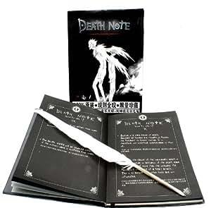 Death Note - Juego de cuaderno y pluma: Amazon.es: Oficina