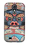 S0572 Tibet Art Case Cover for Samsung Galaxy S4