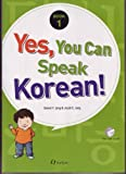 img - for Yes, You Can Speak Korean!: Book 1 (Korean Edition) book / textbook / text book