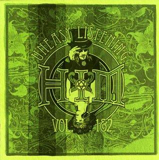 Him - Uneasy Listening Vol. 1 & 2 - Zortam Music