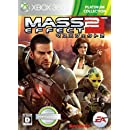 Mass Effect 2 Xbox360 プラチナコレクション