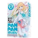 PANPAN [パンパン]2