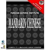 FSI Mandarin
