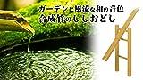 合成竹製 鹿威し(ししおどし) 日本庭園や和風のお庭におすすめガーデングッズ