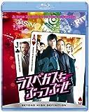 ラスベガスをぶっつぶせ (Blu-ray Disc)