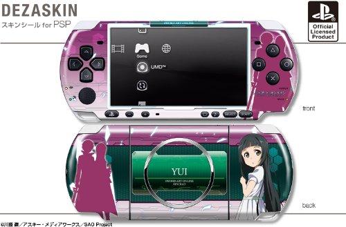 デザスキン ソードアート・オンライン スキンシール for PSP-3000 デザイン05 (ユイ)