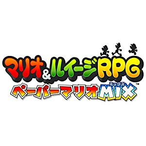 マリオ&ルイージRPG ペーパーマリオMIX【Amazon.co.jp限定】オリジナルステッカー4種セット付