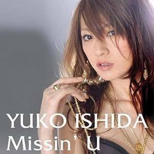 Missin'U(DVD付)
