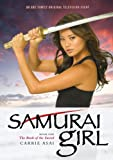 The Book of the Sword (Samurai Girl)