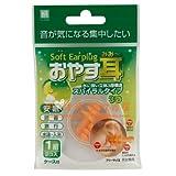 Japan 3D Soft Earplug Ear Plugs Noise Reduce Sleeping Helper Earbuds 1 Pair