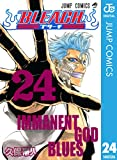 BLEACH モノクロ版 24 (ジャンプコミックスDIGITAL)