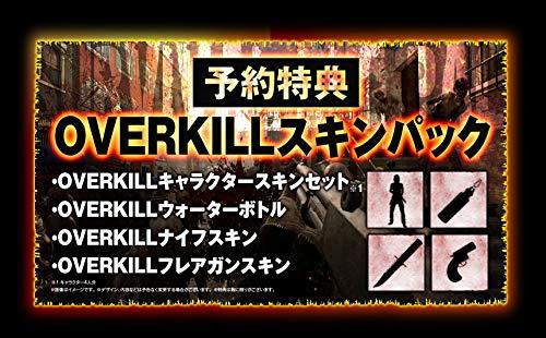 OVERKILL's The Walking DeadOVERKILLスキンパック アイテム未定 ゲーム画面スクリーンショット6