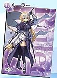 Fate/Grand Order �롼�顼 �������ץ졼��