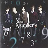 Your Number|SHINee