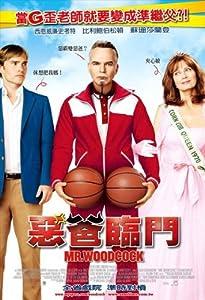 Mr. Woodcock Poster Movie Taiwanese 11 x 17 In - 28cm x 44cm Billy Bob Thornton Seann William Scott Susan Sarandon Ethan Suplee Amy Poehler