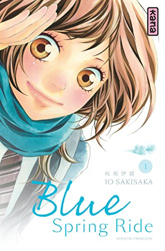 Blue Spring Ride tome 1 (Blue Spring Ride Manga compare prices)