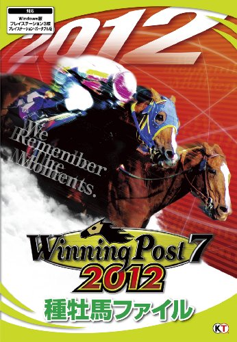 Winning post 7 2012 kind sire files
