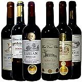 格段に違う味わいの金賞受賞酒 父の日ギフト フランスボルドー 赤ワイン 飲み比べ 6本セット 750ml×6本