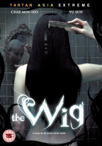 The Wig [2005] [DVD]