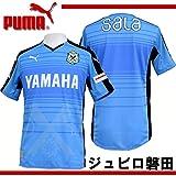 プーマ(PUMA) ジュビロ磐田 オーセンティック ホーム 半袖シャツ 2015 ブルー 920318 M