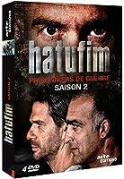Hatufim (Prisonniers de guerre) - Saison 2