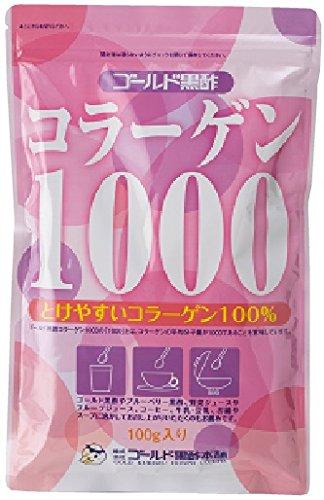 ゴールド黒酢 コラーゲン1000
