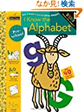 I Know the Alphabet (Preschool) (Step Ahead)
