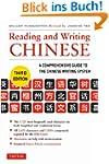 Reading and Writing Chinese: Third Ed...