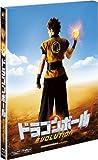 ドラゴンボール EVOLUTION (完全数量限定DVD付) [Blu-ray]