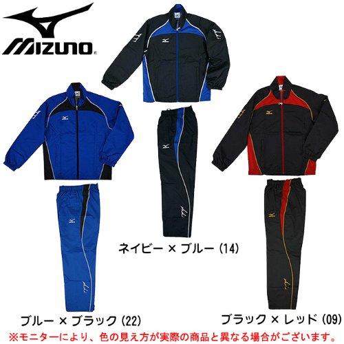 MIZUNO(ミズノ) Jr ウインドブレイカー ジャケット パンツ 上下セット A35WS270/A35WP270 子供用 ジュニア キッズ (ブルー×ブラック(22), 160)