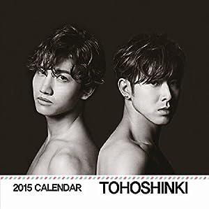 ... カレンダー (2015 TABLE & WALL : カレンダー 2015 b5 : カレンダー