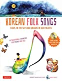 Korean Folk Songs: Stars in the Sky and Dreams in Our Hearts [14 Sing Along Songs with the Audio CD included]