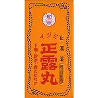 【第2類医薬品】イヅミ正露丸AJD 550粒