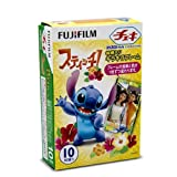 NEW Fujifilm Instant Mini Film Instax - STITCH