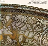 img - for Renaissance of Islam: Art of the Mamluks book / textbook / text book