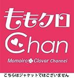 ももクロChan DVD −Momoiro Clover Channel− 決戦は金曜ごご6時!(初回限定版)